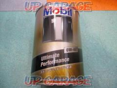 Mobil1 Ultimate Performance 0W-40 All synthetic engine oil