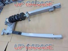 Unknown Manufacturer Long swing arm With rear shock TW225