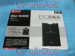 Price down bargain products DENSO DIU-5300