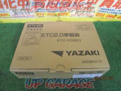 YAZAKI antenna separation type ETC 2.0 In-vehicle unit