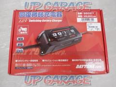 DAYTONA Recovery weak charger 95027 Only for motorcycles for 12V