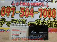 AXEL battery STR4A-BS (Company 4A-BS compatible)