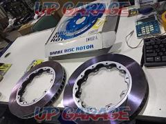 ENDLESS ER941RCH Repair brake rotor for brembo caliper kit 2 pieces set