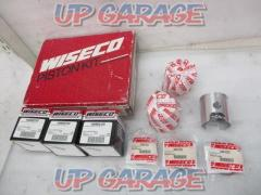 WISECO High performance piston kit 500SS / KH500