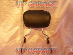 Hare genuine OP Tooling ('09 -'19) Detachable sea sieve / passenger backrest (stud)
