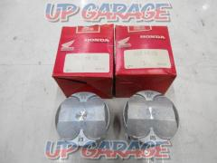 VT 250 Spada etc. Genuine piston set
