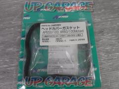 POSH (Posh) Head cover gasket Product number: 295093 APE50 / 100 XR50 / 100 Motard