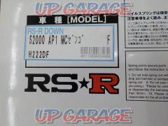 RS-R DOWN (down) Part No./H222DF ※ Front only