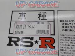 RS-R SUPER DOWN (super down) Part No./T615SR ※ rear only