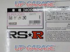 RS-R SUPER DOWN (super down) Part No./H666SR ※ rear only