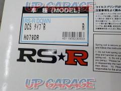 RS-R DOWN (down) Part No./H079DR ※ rear only