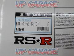 RS-R DOWN (down) Part No./F660WF ※ Front only