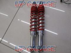 Unknown Manufacturer Twin rear shock