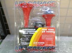 Unknown Manufacturer Twin air horn