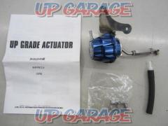 BLITZ UP GRADE ACTUATOR