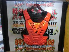 UFO (Yuefuo) PLAST Body protector Unknown size (S to M?)