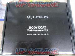 LEXUS BODY COAT Maintenance Kit