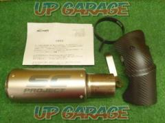 SC-PROJECT (SC project) CR-T Slip-on silencer (for genuine catalyzer) Item No .: B10-38T