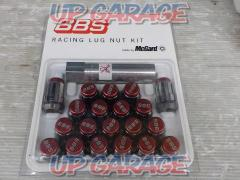 McGARD Setting lock nut for BBS