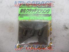 Chameleon factory Clutch spring Live DIO-ZX series