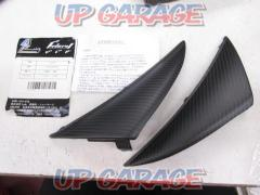 Carbony (Kaboni) Dry carbon side panel YZF-R1 ('09 to '11)