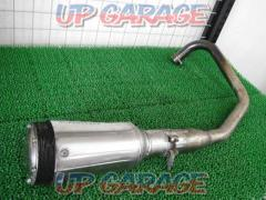 SUPERTRAPP Short down muffler