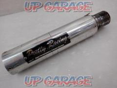 PrettyRacing (Pretty Racing) Aluminum silencer TYPE2 General purpose Outer diameter Φ50.8