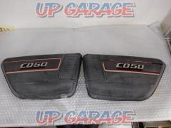 HONDA Genuine side cover Left and right CD50