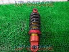 Unknown Manufacturer Aluminum alloy shock absorber rear