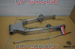 Unknown Manufacturer Long swing arm And used in the DAX