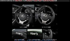 TOM'S Steering leather
