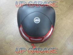 GIVI Divinyl E30 RND Mono lock case No base