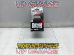 KITACO パワーレブtype2 POWER REV C.D.I SPARK UNIT