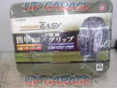 CAR-MATE(カーメイト) BIATHLON Quick EASY【QE5】