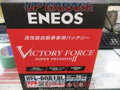 ENEOS VICTORY FORCE SUPER PREMIUMⅡ
