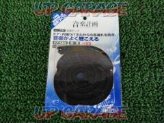 Amon Music plan No2181 Soundproofing tape