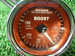 Pivot BOOST meter 50 pie