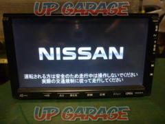 Nissan genuine HS 305 - A (CNVA - HD 7050)
