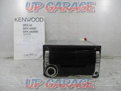 KENWOOD DPX-50MD