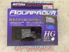 DAYTONA AQUAPROVA High grade rev meter