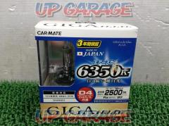 CAR-MATE (Carmate) GIGA GHB963