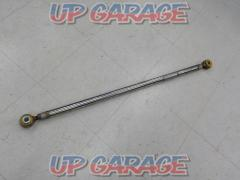 RS-R Lateral rod LT-8312