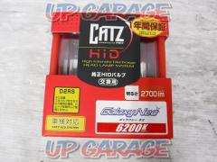 CATZ (Kyazu) RS8 Genuine HID valve Replacement