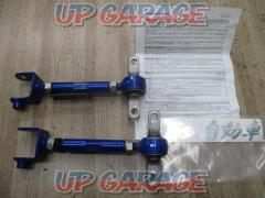 Hundred Formula car Adjustable rear upper arm