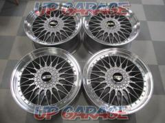 BBS SUPER-RS (RS557 + RS560)