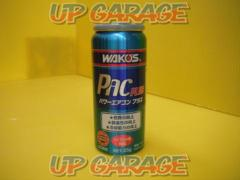 WAKO'S R134a Car Power Air Conditioner Plus