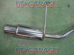 Unknown Manufacturer Cannonball muffler