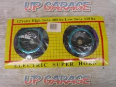 Unknown Manufacturer Electric super horn