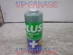 PLUS91 Oil sealant \\ 2790 (excluding tax)