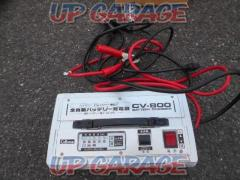 CV-800 Fully automatic battery charger